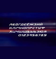 Oblique cyrillic sans serif font vector