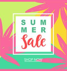 summer sale modern banner template background vector image