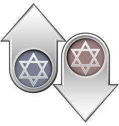 Jewish directional arrows vector image vector image
