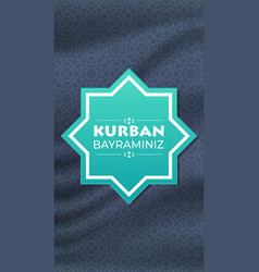 eid-al-adha mubarak muslim holiday banner kurban vector image