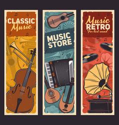 guitar trumpet vinyl records music instruments vector image