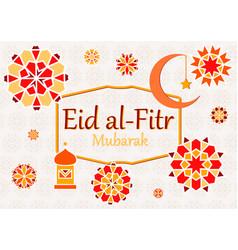 Text the inscription eid al fitr mubarak for vector