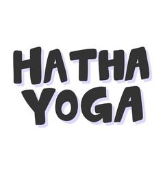 Hatha yoga sticker for social media content vector