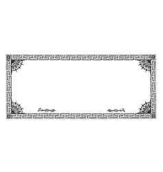 Ornate banner have maze pattern border in its vector