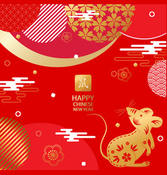 bright banner with chinese elements 2020 new vector image