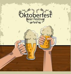 Oktober beer festival vector