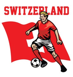 Soccer player of switzerland vector