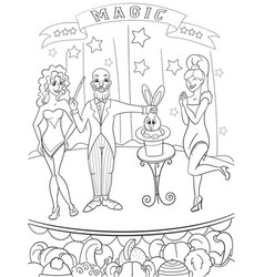 Speech in the circus magician coloring book for vector