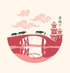 Banner with pagoda bridge cows and hieroglyph vector