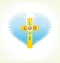 god is love logo vector image
