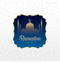 Islamic ramadan kareem background design vector