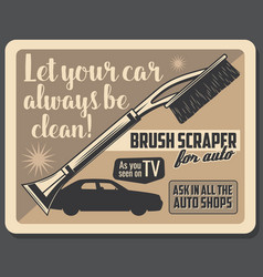 Car windshield brush and scraper auto shop poster vector