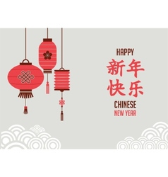 Chinese New Year background with lanterns vector image