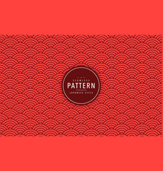 japanese seamless wave pattern traditional vector image