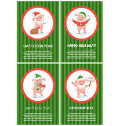 new year piglet wearing santa claus hat greeting vector image