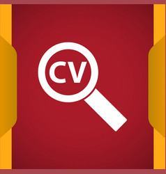 Resume search icon for web and mobile vector