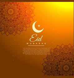 Eid mubarak golden background with crescent moon vector