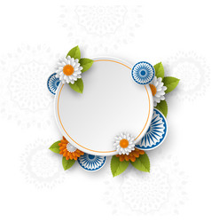 round banner for indian holidays vector image