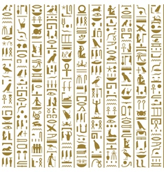 Ancient Egyptian Hieroglyphs Seamless vector image vector image