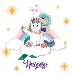 My little unicorn vector