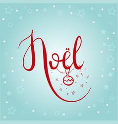 noel lettering card vector image