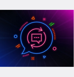 Update comments line icon chat sign vector