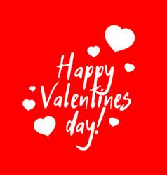 valentin-11 vector image