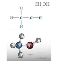 methanol molecule image vector image