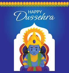 banner design of happy dussehra vector image