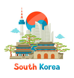 south korea historical and modern architecture vector image