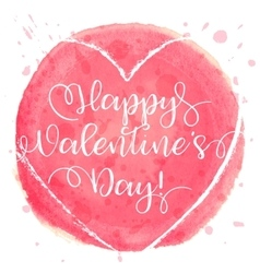 Watercolor heart ball for Valentines day vector image