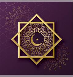 Islamic symbol decoration with crescent moon vector