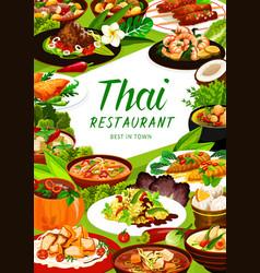 thailand food restaurant banner or poster vector image