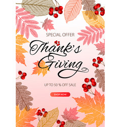 thanksgiving day banner background celebration vector image