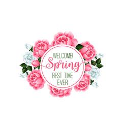 springtime season roses flower bunch icon vector image