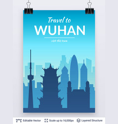 Wuhan famous china city scape vector