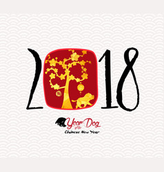 chinese happy new year of the dog 2018 red paper vector image