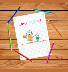 I love you mom son and mother greeting kids card vector