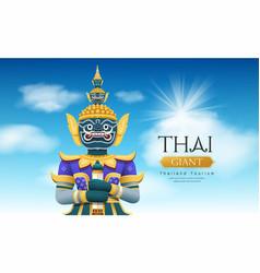 Thai giant on cloud and sky design vector