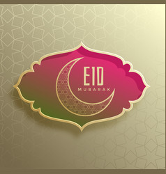 Eid mubarak awesome greeting with decorative moon vector
