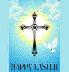 Silhouette ornate cross with dove happy easter vector
