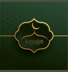beautiful vintage ramadan kareem background vector image