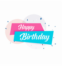 happy birthday simple card design vector image