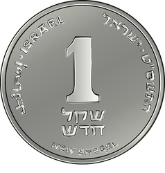 Reverse Israeli silver money one shekel coin vector