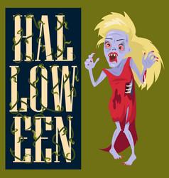 halloween creepy poster on vector image