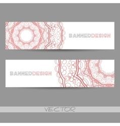 OrnamentalBanner2 vector image