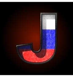 Russian metal figure j vector image vector image