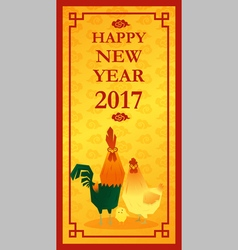 happy new year 2017 card with rooster 6 vector image