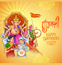 indian people celebrating lord ganpati background vector image