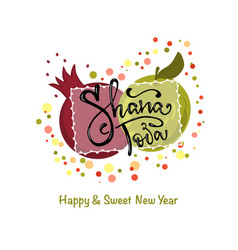 a greeting card with stylish lettering shana tova vector image